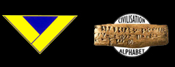 Shirin Logo web